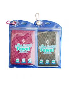 Cool Down Towel - incl. tas - Grey + Pink